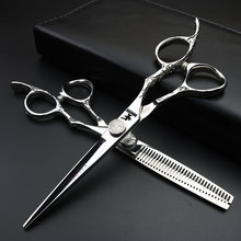 Professional hairdressing scissors japanese design 6 inch Black and white hairdresser hair clippers set