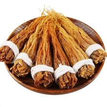 Authentic Changbai Mountain 10 years Red ginseng  Without sugar Strengthen immunity Invigorating vital energy Prolong life
