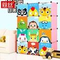 Alambre de dibujos animados infantil sencilla bebé armario bricolaje ecológico combinación armario