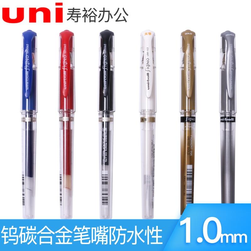 Japan UNI Pen UM-153 Gel Pen 1.0MM Signing Pen Gold Silver White 1PCS