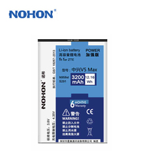 NOHON Battery 3200mAh High Capacity For ZTE V5 Max Grand S 2 Grand S2 S291/N958St Best Quality