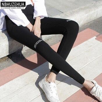 NBHUZEHUA B606 Korean Women s High Waisted Skinny Pants Letter Printed  Black Leggings Plus Size Elastic Joggers b60a21e12f65