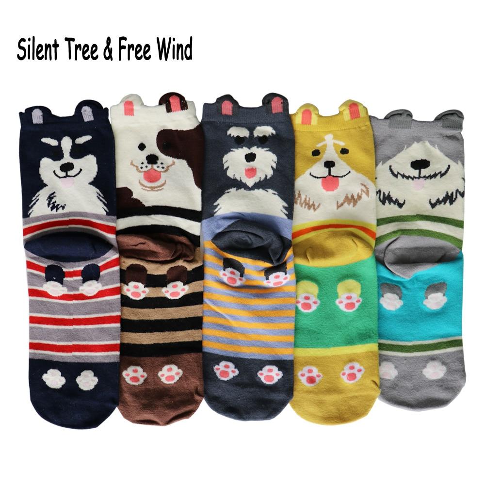 Socks Dog Print Women Cotton Socks Kawaii Pet Short Puppy Doberman Corgi Dachshund Sausage Dog Pug Pattern Funny Casual Socks Underwear & Sleepwears
