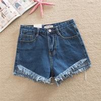 OtherLinks 2017 New Fashion Denim Shorts Women High Low Hem Frayed High Rise Asymmetrical Pockets Zip