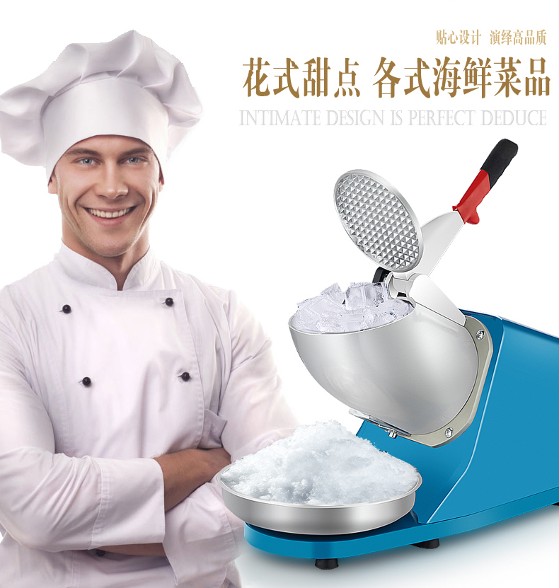 Commercial shaved Ice Crushers crusher machine smoothies household small porridge   NEW Commercial shaved Ice Crushers crusher machine smoothies household small porridge   NEW