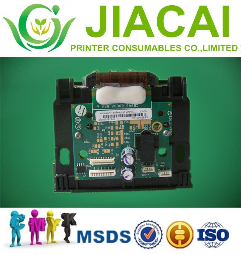 Free shipping 932 Printhead for HP 6100 6600 6700 7110 7610 printer Print head print head for hp 932 933 932xl 933xl for 6060e 6100 6100e 6600 6700 7110 7600
