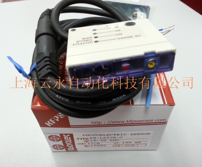 цена на new original KB-LS02N-C Taiwan kai fang KFPS photoelectric sensor