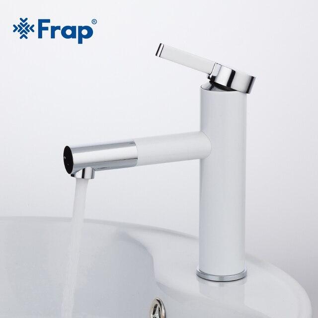 ברז מתכוונן לכיור המקלחת - 360 מעלות בסיבוב (משלוח מהיר!) 2