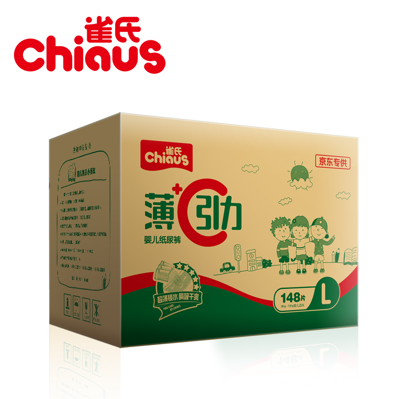 Diapers Size L 148pcs Chiaus Ultra Thin for 9-13kg Baby Disposable Diapers Nappies Ultra Thin Baby Care for Summer and Day
