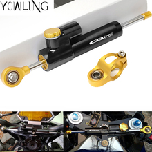 For HONDA Hornet 600 CB600F 1998-2014 2000 2005 2006 2007 2008 2009 2010 CNC Motorcycle Damper Steering Stabilize Safety Control
