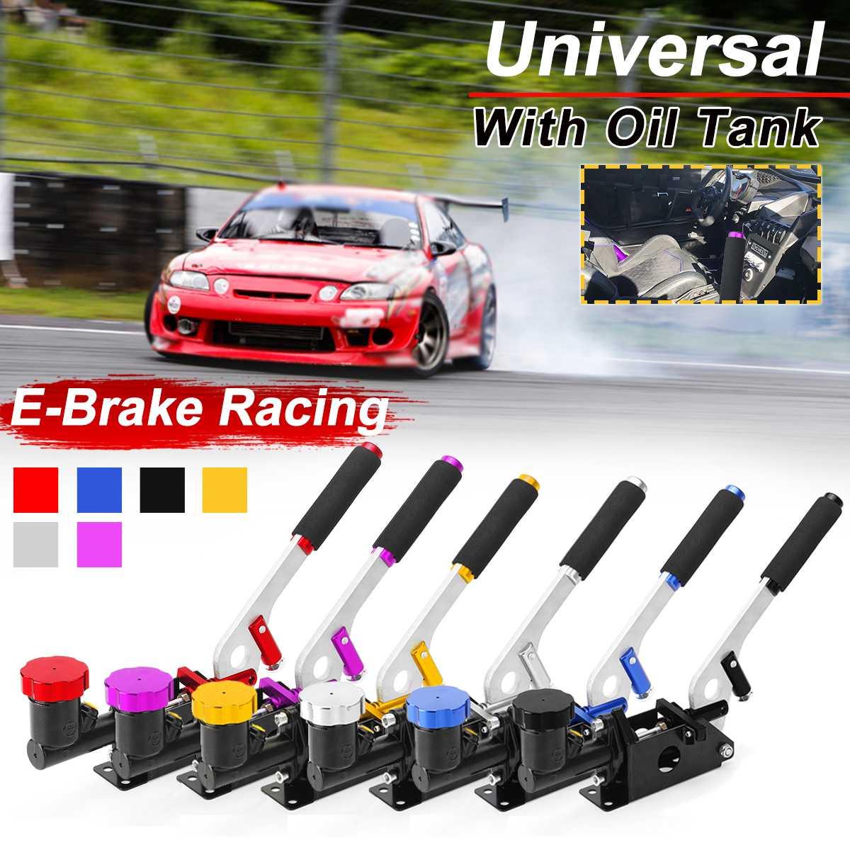 Frein à main hydraulique réglable e-brake Racing levier de frein à main avec réservoir pour HU-11001HU07BK