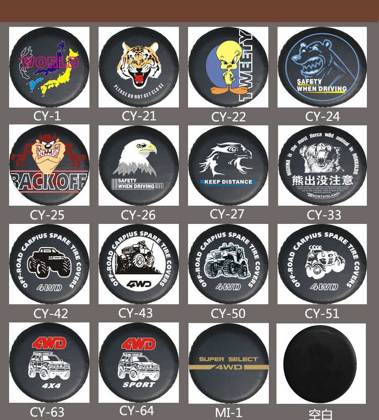 Image 2 - Universal Spare Wheel Tire Cover PVC Leather For Jeep Ford Nissan Kia Hyundai Hummer Suzuki Mitsubishi Lada 4X4 VW BMW BENZ-in Car Covers from Automobiles & Motorcycles