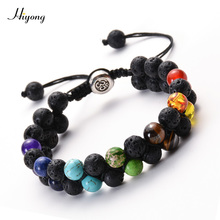 Lava Rock 7 Chakra Beads Bracelet 8mm Double Layer Row Adjustable Unisex Yoga Natural Stone Energy Healing Bracelets Gift