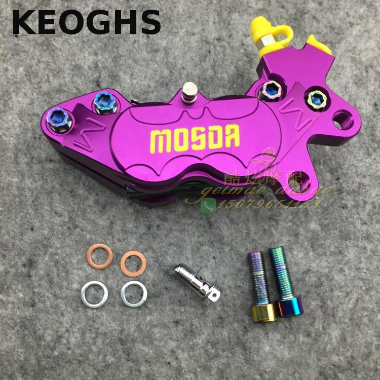 ФОТО KEOGHS Motorcycle Brake Calipers Pump Cnc Aluminum 4 Piston 40mm Mount Right Side For Yamaha Scooter  Electric Motorbike