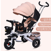 Multi-function Folding Reclining Child Tricycle Baby Stroller Bicycle More Reversible Three Wheel Babyl