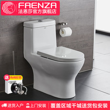 FAENZA ванная комната спрей сифон дома mute Туалет полный туалет табурет FB1668