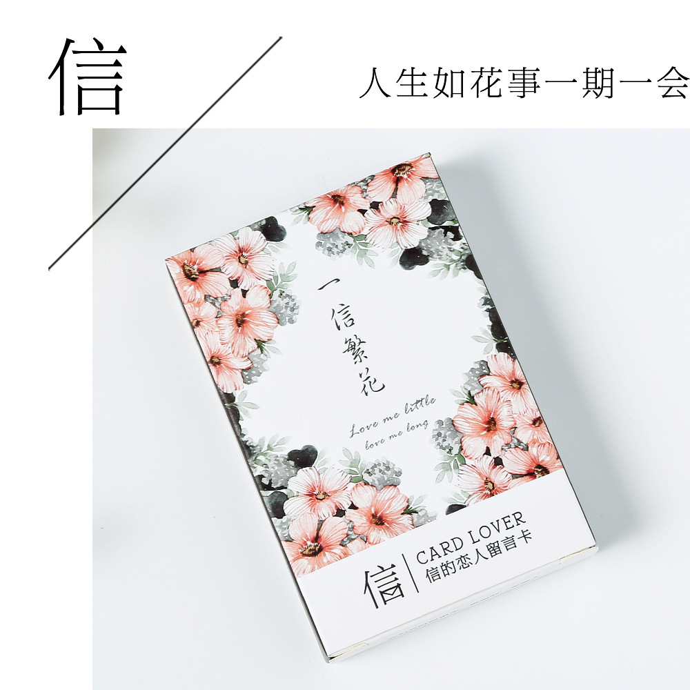 28Pcs Pack Blossoming Flower Love Letter LOMO Card Greeting Birthday Gift Cards Message Universal Blessing