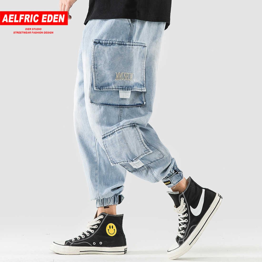 Aelfric Eden joggersy hip hopowe męskie 2018 nowy projekt