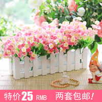 2 set wood fence artificial flower set artificial flower decoration flower rustic piaochuang silk flower finished product