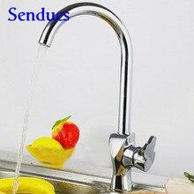 Бесплатная доставка Высокое качество классический кухонный кран от senducs сантехники твердая латунь кухонная раковина воды смесители