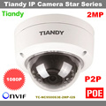 Free Ship Onvif HD 1080P Tiandy Star Level IP Camera Home p2p HD Camera Support POE and English Version Waterproof IP66