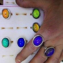 Модные хрустальные круглые кольца для настроения в соответствии с температурой кольца 100 шт./лот