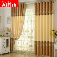 Home Curtains Modern Simple Coffee Jacquard Shade Curtains For Living Room Embroidered Tulle For Study