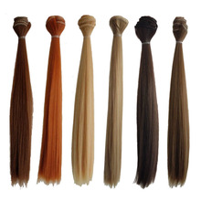 [LUCKY] 1PCS 25CM SD BJD Hair Wig DIY Synthetic Fiber Straight For Dolls