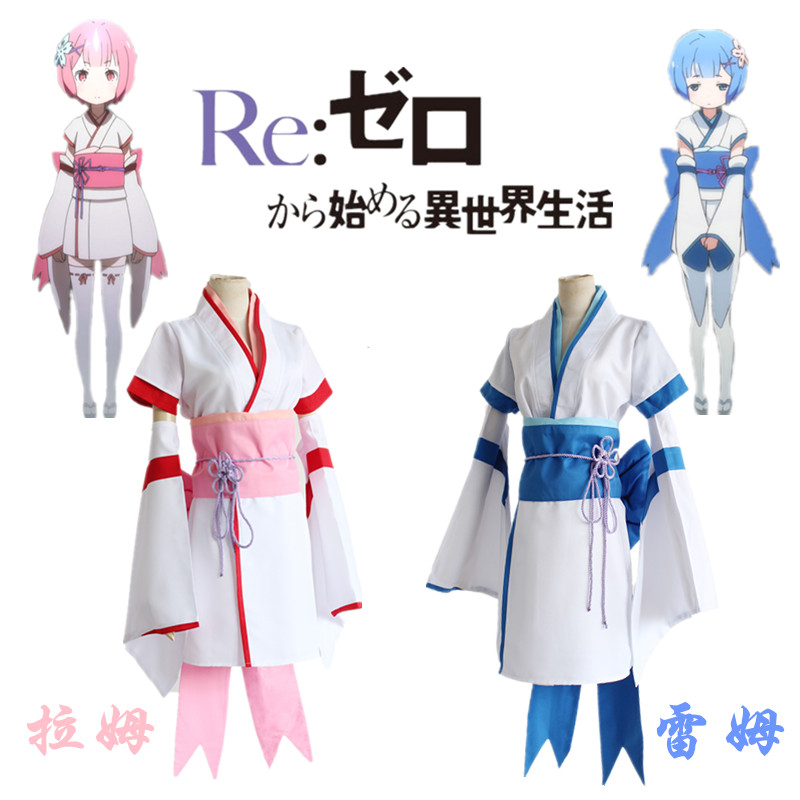 Рем и Рам косплей костюмы Рем и Рам детские костюмы Японское аниме ReZero кара Hajimeru Исекай Сейкацу одежда