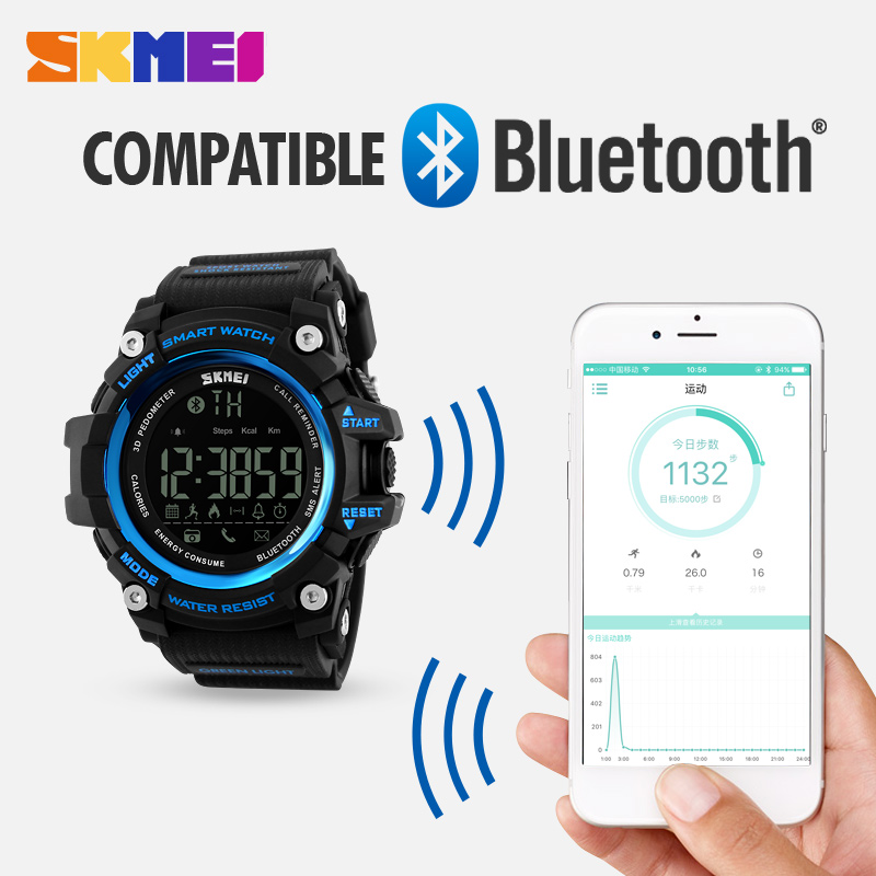 SKMEI Digital SmartWatch Pedometer Calories Chronograph Outdoor Sports 50M Waterproof