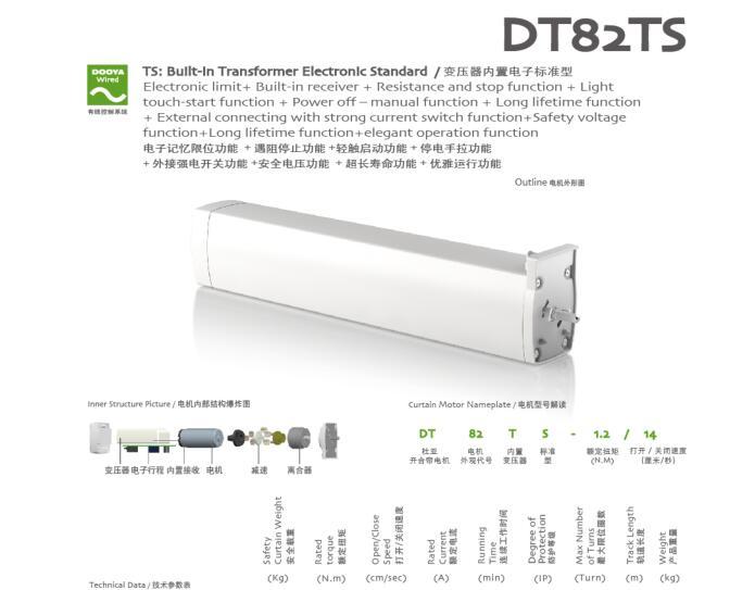 Dooya Motor DT82TS շարժական վարագույրների - Տնային դեկոր - Լուսանկար 5