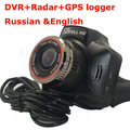English & Russian version3 in1 Car DVR Radar detector 140 degree GPS logger radar tachograph Traffic warning free shipping