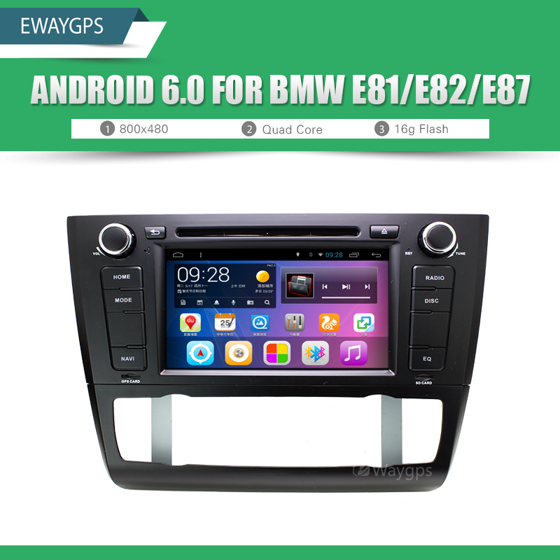 Quad Core Android 6 0 Car DVD Player Stereo For BMW E87 E81 E82 1024 600