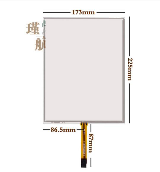 10.4''inch touch screen 4 wire AMT2507 AMT 225*173 new amt2507 amt 252710 4 inch 234 178 5 wire resistance flat knitting machine touch screen touch panel glass free delivery