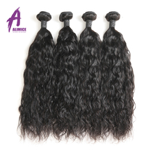 Alimice Hair Bundles Brazilian Wet And Wavy Human Hair 4 Bun