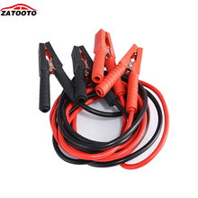 3M 1800A Emergency Power Charging Booster Cable Frost crack resistance Car Battery Jumper lgnition wires Battery Jump Cable