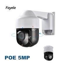 CCTV H.265 POE 1080P 5MP IP камера 5 мегапикселей Мини скоростная купольная PTZ камера Pan Tilt 4X ZOOM IR 60M ONVIF P2P микрофон аудио