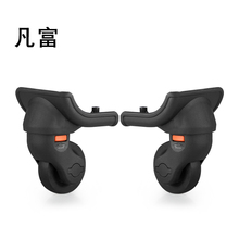 Repair universal wheel rolling suitcase travel bag accessories Casters Trolley universal Accessories accessories wheel casters
