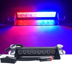 تيار مستمر 12 فولت 8 المصابيح سيارة مصباح ليد الشرطة ضوء إحترافي داش الطوارئ شفط كأس تحذير 3 أضواء الضباب وامض أحمر/أزرق أصفر أزرق
