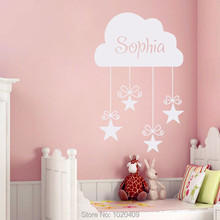 Cloud And Stars Custom Girls Name Decals Vinyl Home Decor Baby Girls Bedroom Art Decoration Kids Room Mural Wall Sticker A007 oem a007