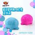 2016 New Style YongJun YJ Elephant Cube 2x2x2 Speed Magic Cube Puzzle Toy For   Learning&Educational Cubo  No box