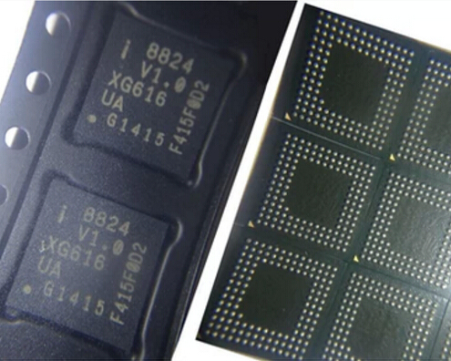 Banda base cpu 8824 cpu xg616 para iphone 4
