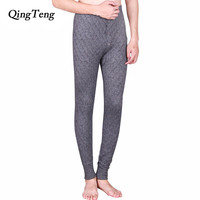 QingTeng Men Thermal Underwear Ankle Length Thicken Cashmere Blend High Waist Merino Wool Knitted Long Johns Warm Pants Winter
