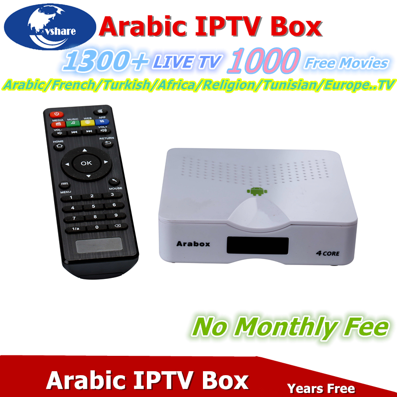 US $68 2 27% OFF|Vshare Arabic IPTV Box Free TV ,IPTV Arabic Channels Box  Arabic IPTV Europe Support more than 1300 Live TV Swedish ectChannel-in
