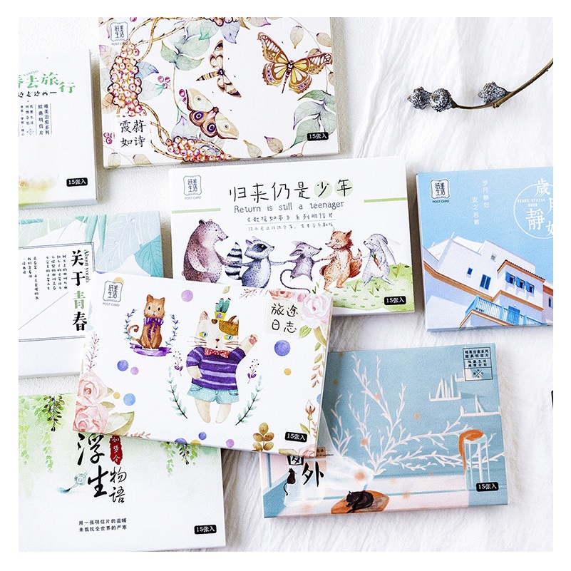 15 Sheets/Set Creative Cute Animals Good Life Series Postcard/Greeting Card/Message Card/Birthday Letter Envelope Gift Card