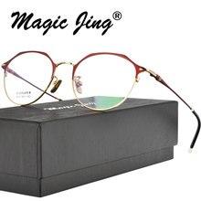 Magic JIng  Metal Round Eyeglasses Eyewear RX Optical Frames Prescription Spectacles For Men 6105