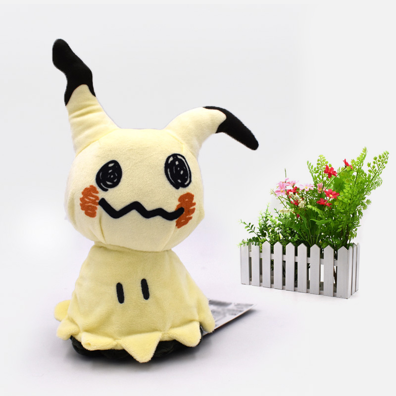 50 PCS/Lot Alola Mimikyu Solgaleo Lunala SUN/MOON Plush Doll Soft Stuffed Animal Dolls Hot Wholesale Toys 23 CM