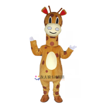 Cosplay Costumes Giraffe Mascot Costume Christmas Costumes Halloween Costume Adult Size Giraffe Mascotte Mascota Fancy Dress high quality cute puppy dog mascot costume adult cartoon character mascotte mascota outfit suit