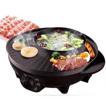 1600 Вт электрический чайник для жарки в Корейском стиле, многофункциональная электрическая плита для барбекю, бытовой антипригарный горшок shabu-shabu