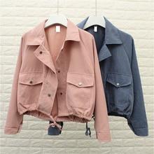 Street wear Harajuku Lapel Short Jacket Women Spring New Korea Coat Solid color Tops
